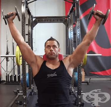 Аренс преси – упражнението за железни рамене - изображение