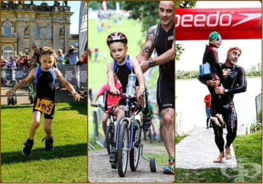 Да финишираш в триатлон на 8-годишна възраст и въпреки церебралната парализа - изображение
