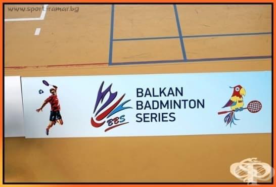 Европейската спортна столица за 2017 година Стара Загора прие Балканските бадминтон серии - изображение