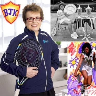 Били Джийн Кинг - тенис - изображение