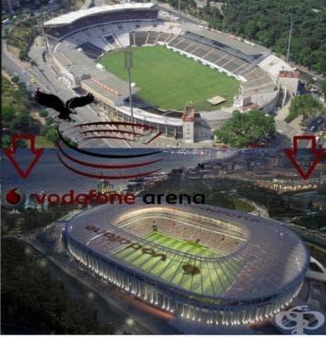 Стадион Иньоню / Водафон арена - изображение