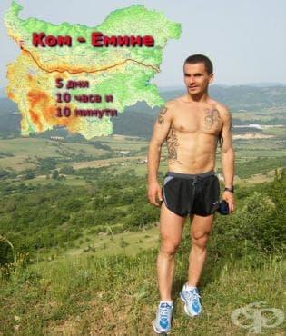 """Божидар Антонов """"свали"""" рекордът на Ком – Емине - изображение"""