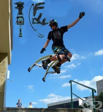 Бокинг (скачане с кокили) - изображение