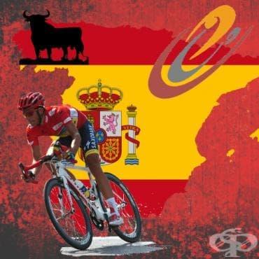 Вуелта а Еспаня - изображение