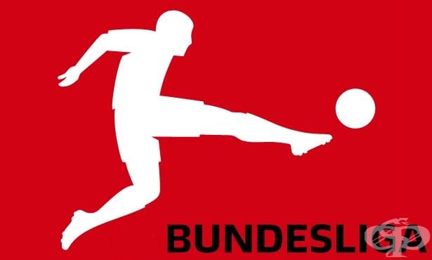 Бундеслига - изображение