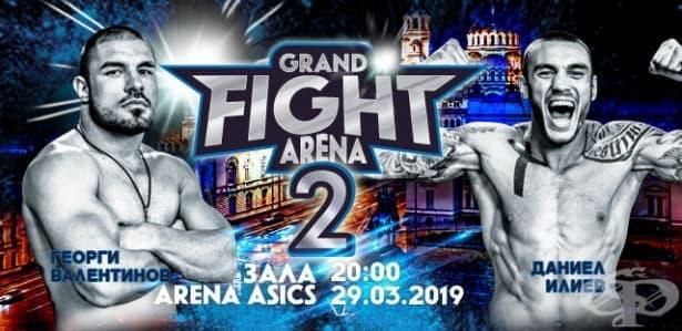 Очаквайте второто издание на супер галата по ММА и кикбокс Grand Fight Arena - изображение