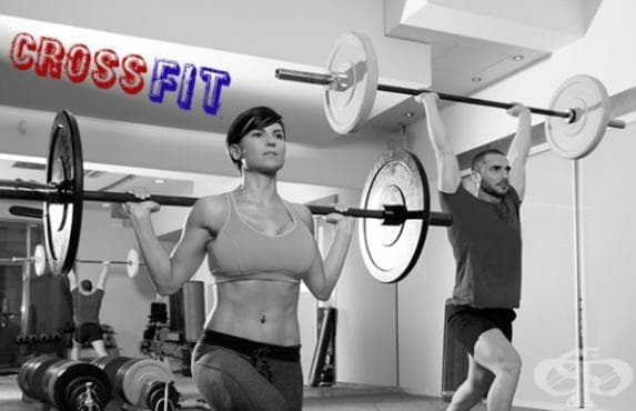 Най-добрите 5 кросфит тренировки - изображение