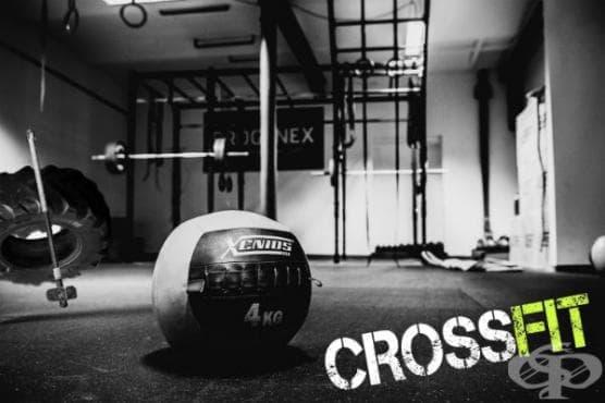 Когато CrossFit® навлезе в живота, положителната трансформация на тялото не е мит - изображение