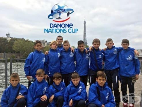 """Започва най-големият футболен турнир за деца в света """"Данониада"""" - изображение"""