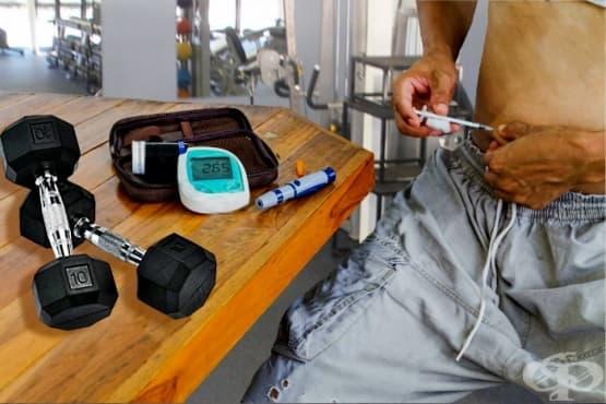 Тренировъчна програма за страдащи от диабет тип 2 - изображение