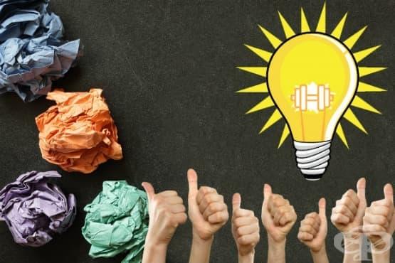 """Как да използвате """"дизайнерското мислене"""" за постигане на вашите фитнес цели - изображение"""