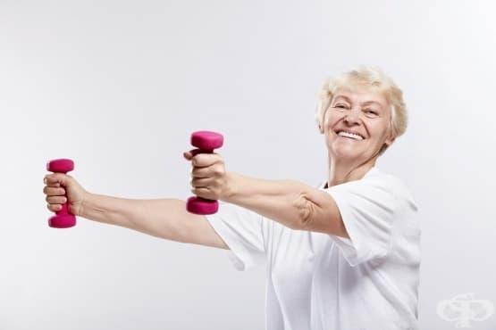 Домашни упражнения, с които да бъдете силни, здрави и жизнени на всяка възраст - изображение