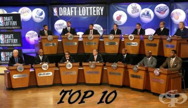 Най-добрите играчи в НБА, избирани в първия кръг на драфта - изображение