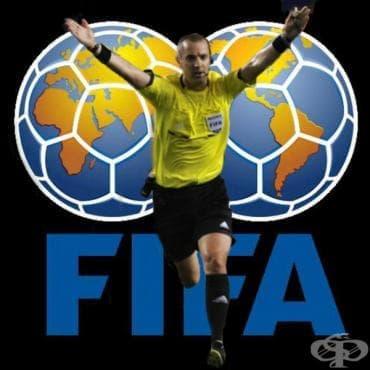 Интервален съдийски тест на ФИФА  - изображение