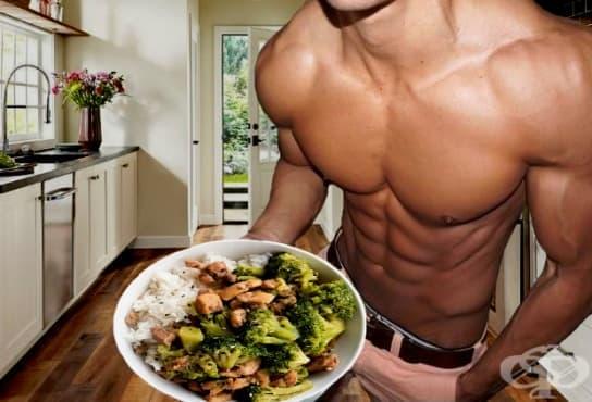 Достатъчни ли са 3 хранения на ден за изграждане на мускулна маса? - изображение