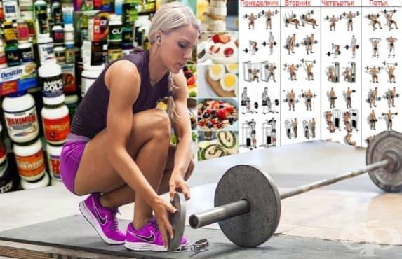 Фитнес програма за жени - изображение