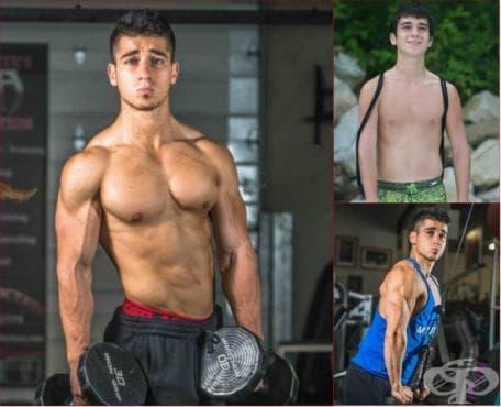 Фитнес промяна за тийнейджъри - изображение
