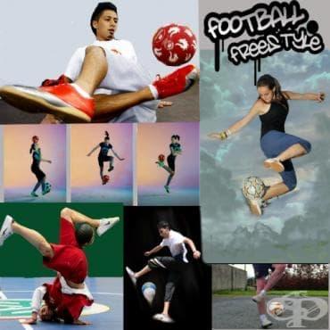 Фрийстайл футбол - изображение