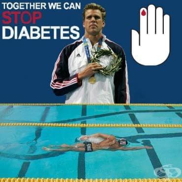 Гари Хол – диабетът не може да спре стремежа към олимпийското злато - изображение