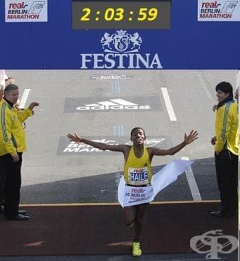 Хайле Гебреселасие – маратонско бягане - изображение
