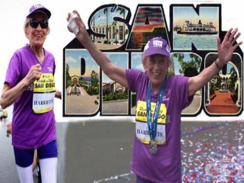 Историческото бягане на Хариет Томпсън или как се финишира в маратон на 92 години - изображение