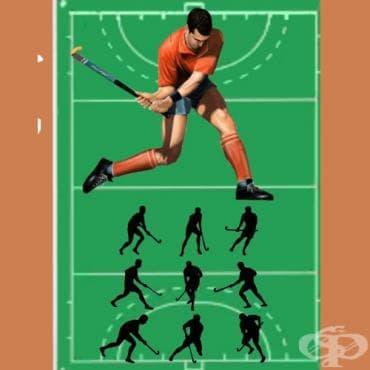 Хокей на трева - изображение