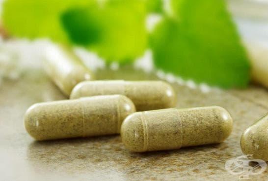 5 натурални хранителни добавки за изгаряне на мазнини, които не са стимуланти  - изображение