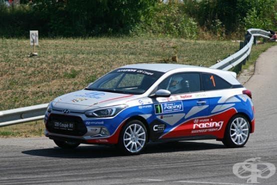 Hyundai Racing Trophy - изображение