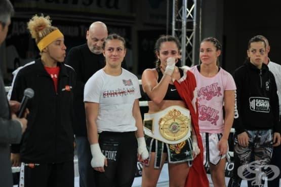 Ирем Акън от Турция спечели финалния турнир по кикбокс Girl Power 5 - изображение