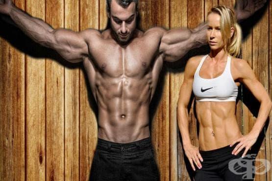 Макс 30 – кардио тренировката, която ще ви остави без дъх - изображение