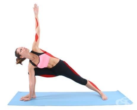 14 йога пози, които могат да променят тялото ви - изображение