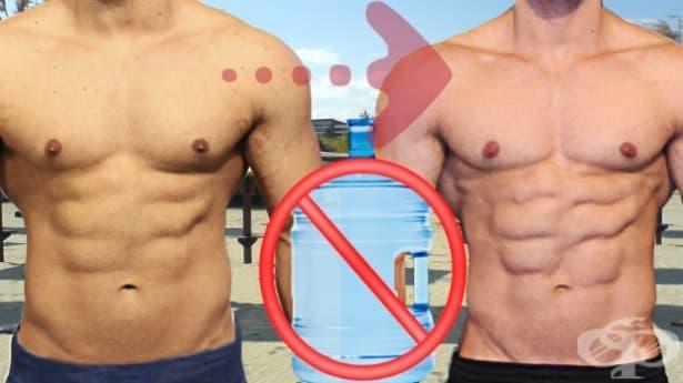 8 начина за изхвърляне на излишната вода от тялото за по-релефна мускулатура - изображение