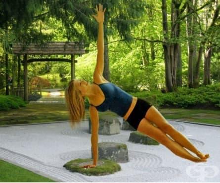 Йога практиките на Дженифър Анистън - изображение