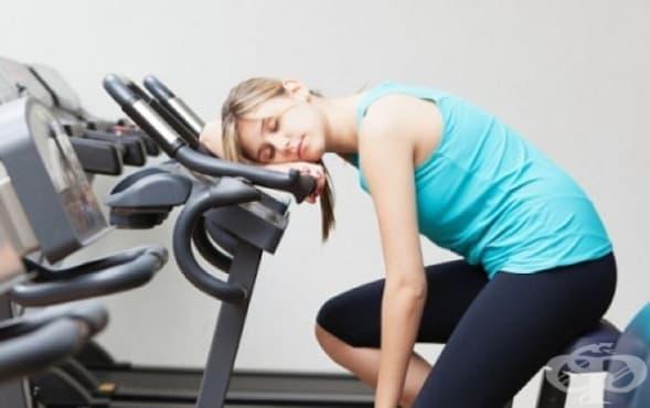 Как да влезем отново във форма, ако сме спрели да тренираме - изображение
