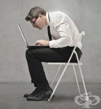 Най-честите лоши пози в ежедневието и упражненията, с които да им противодействаме - изображение