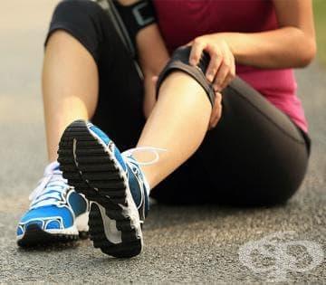 Как да се справим с най-честите травми на коленете свързани със спорт - изображение