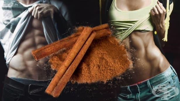Канела: Вълшебната подправка за отслабване и контрол на кръвната захар - изображение