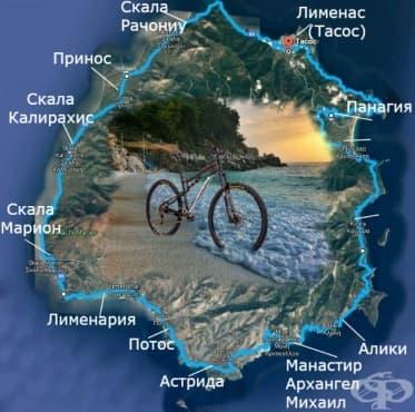 Съвети за семейна колоездачна екскурзия на остров Тасос - изображение