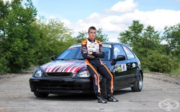 Кристиян Христов - Автомобилният състезател, който няма шофьорска книжка  - изображение