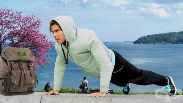 5-те най-добри кросфит тренировки за пътуващи хора - изображение