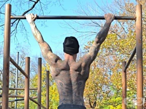 Правилата на тренировките с тежестта на тялото - изображение