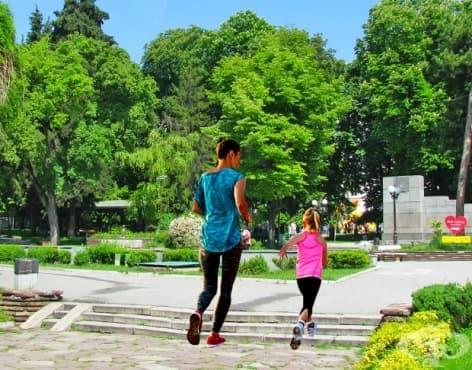 Научете се да обичате бягането в три лесни стъпки - изображение