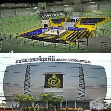 Боксов стадион Лумпини - изображение
