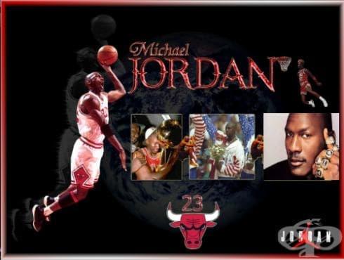 Майкъл Джордан - изображение