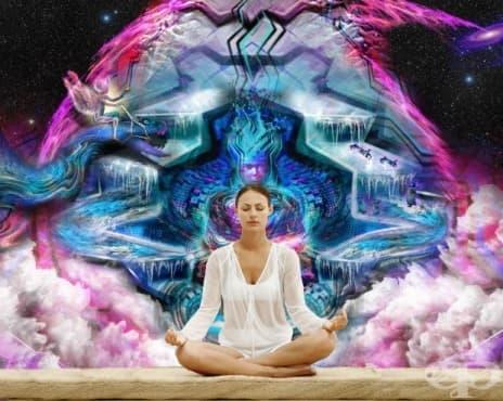 Как да медитирате (и защо да го правите) - изображение