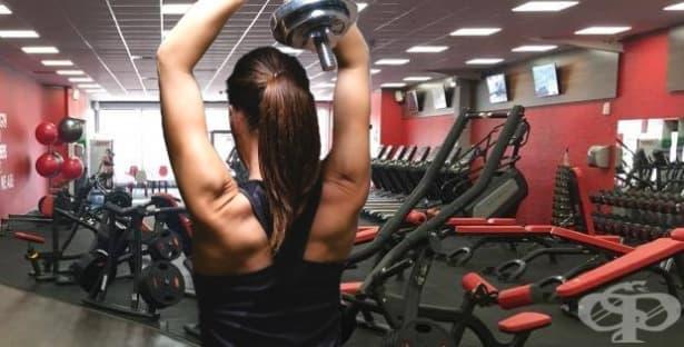 Комплексна тренировка за подобряване подвижността на раменете - изображение