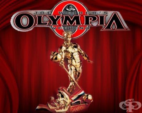 Мистър Олимпия - изображение
