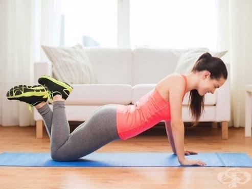 Най-добрите 5 упражнения, с които да започнем да тренираме вкъщи - изображение