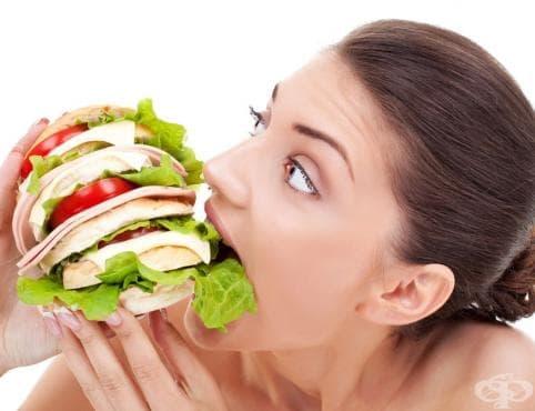 Как да намалим апетита си и да се справим с чувството на глад  - изображение