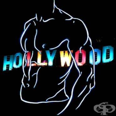 Актьорите с най-добра физика в историята на Холивуд - изображение